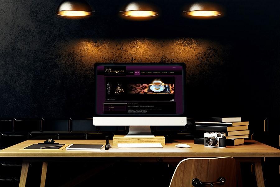 Уеб сайт на Буржоа