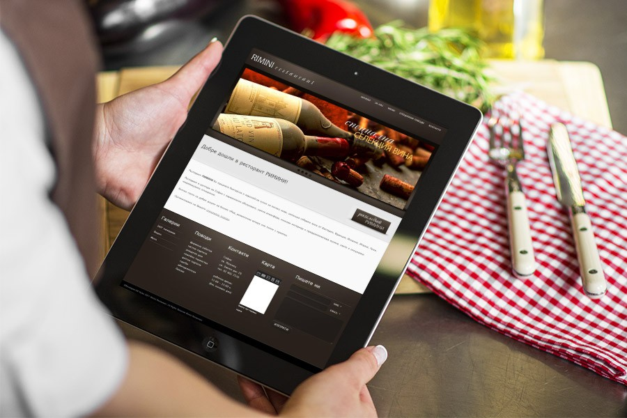 Уеб сайт на ресторант Римини