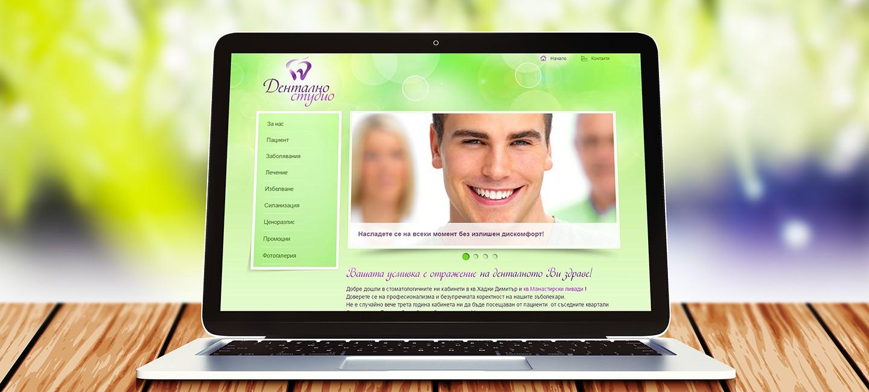 Уеб сайт на дентално студио д-р Л.Николаев