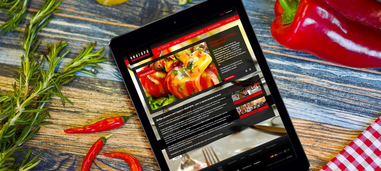 Уеб дизайн на ресторанти Ниагара