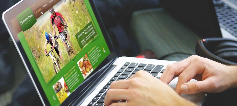 Уеб сайт на хотел Попини лъки