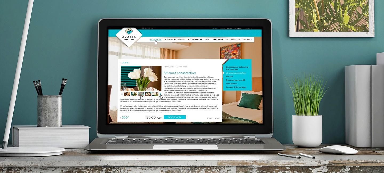 Уеб сайт на хотел Азалия