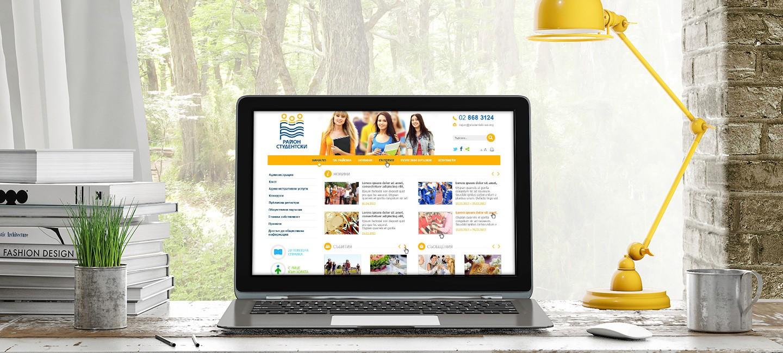 Уеб сайт на Район студентски