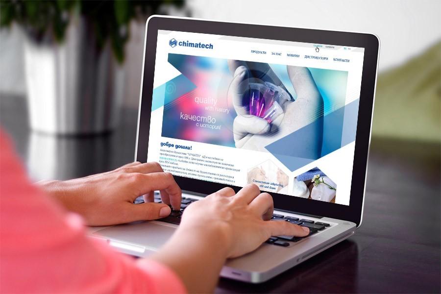 Уеб сайт на Химатех