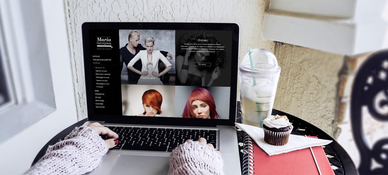 Уеб сайт на салон за красота Мария Георгиева