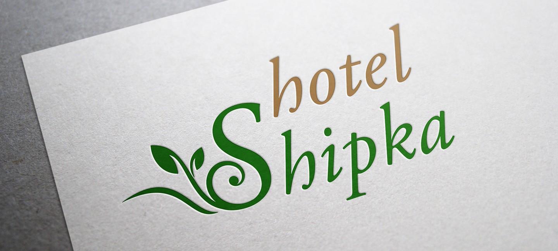 Лого дизайн на Хотел Шипка
