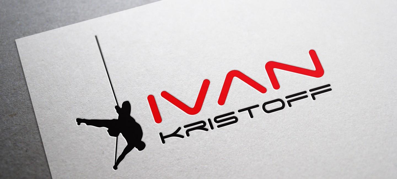 Лого дизайн на Иван Кристоф