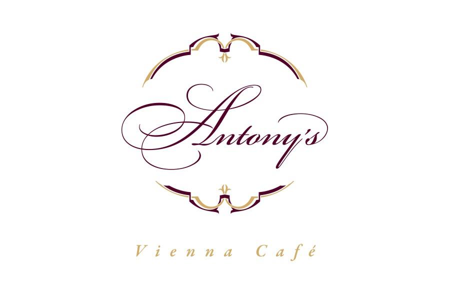 Лого на виенски салон Антънис