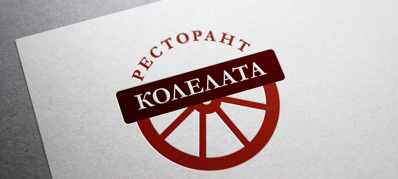 Лого дизайн на Колелата