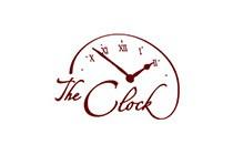 Часовника ресторант