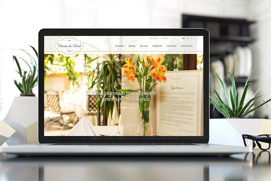 Уеб сайт на Osteria da Rado