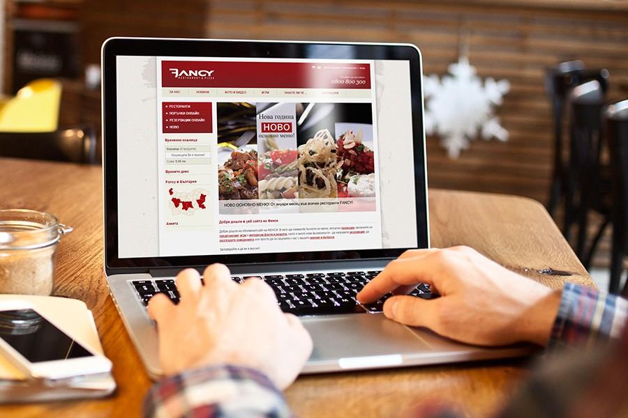 Онлайн магазин за ресторанти Фенси
