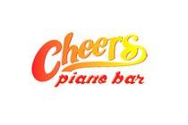 Чиърс пиано бар