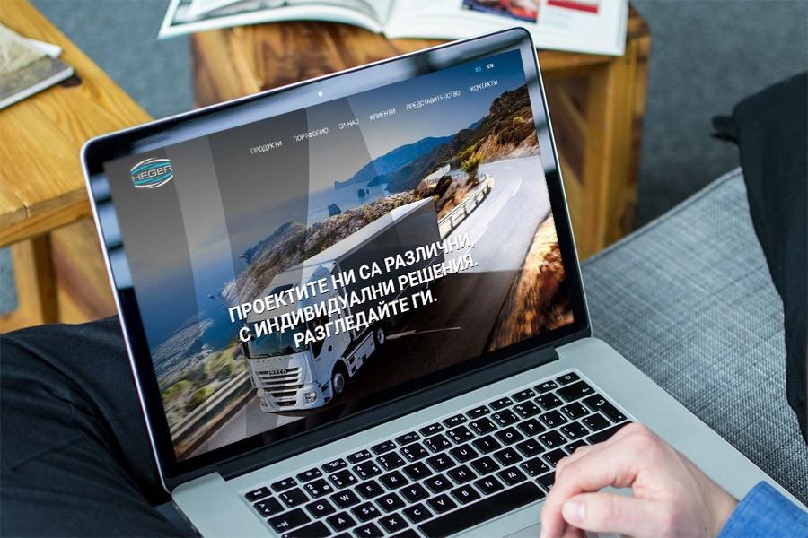 Уеб сайт на Хегер