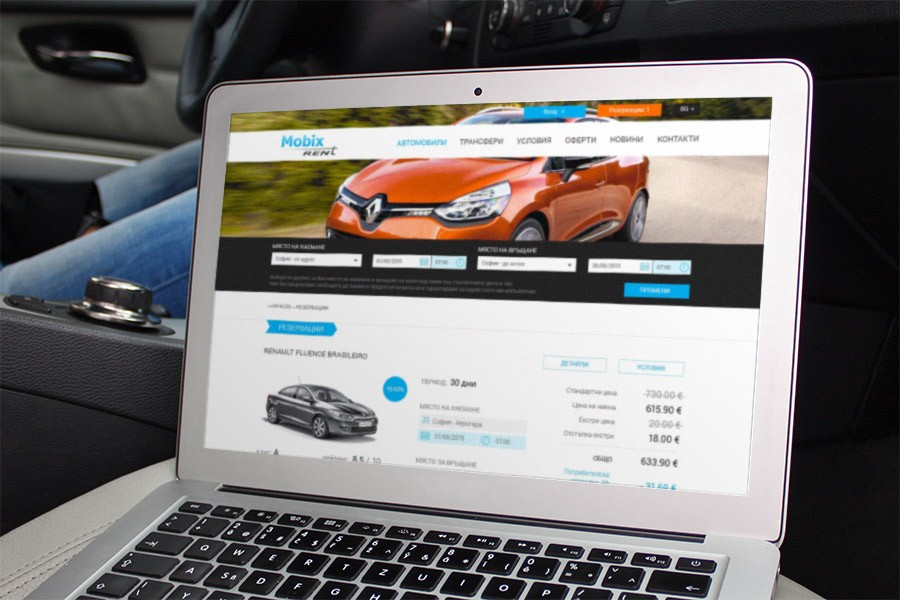 Уеб сайт за рент а кар Мобикс рент