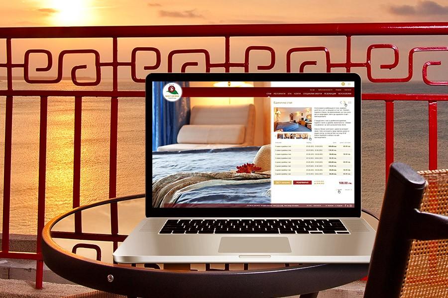 Уеб сайт на хотел Сейнт Джордж