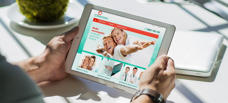 Лого дизайн и уеб сайт за медицински кабинет Диматера
