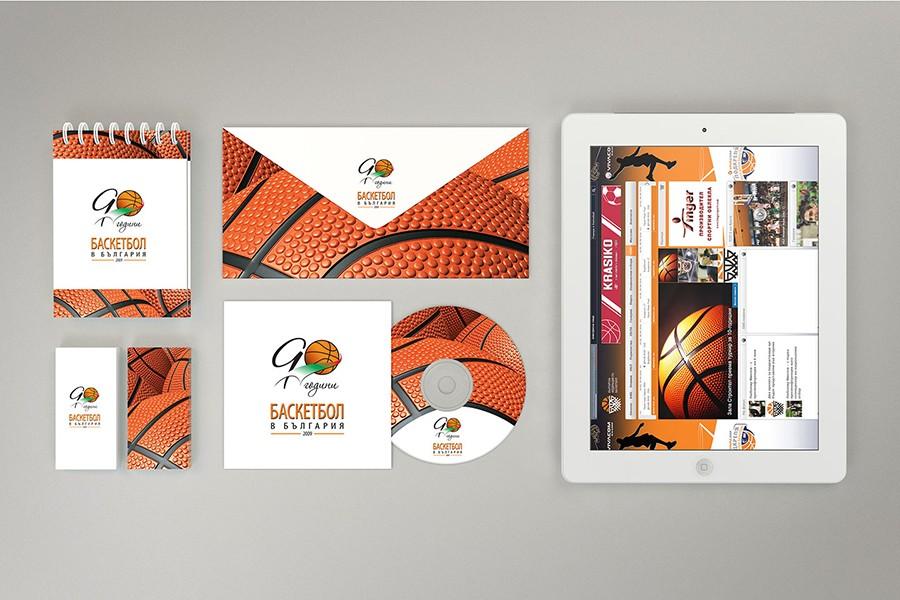 Корпоративна идентичност 90 години баскетбол в България