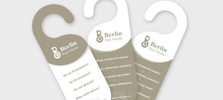 Хенгъри за хотел Берлин Парк Витоша