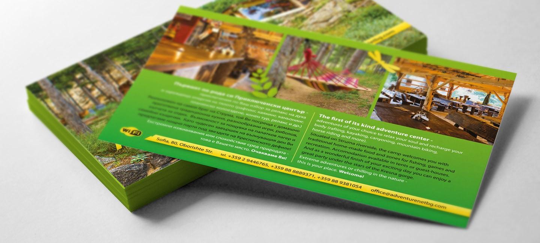 Рекламна листовка за Адвенчър кемп