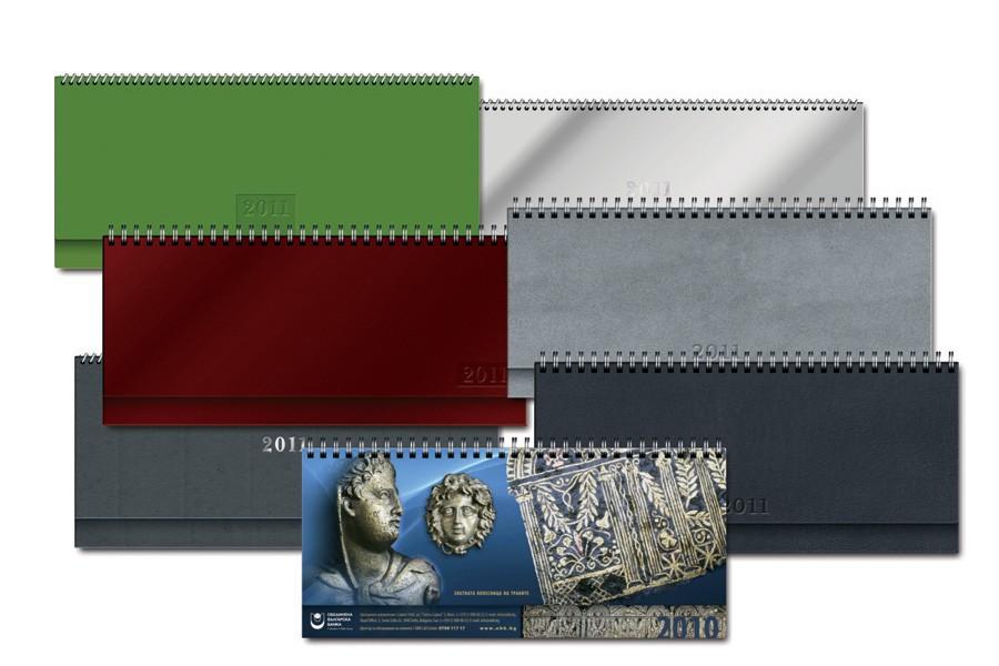 Календари и рекламни сувенири за 2011