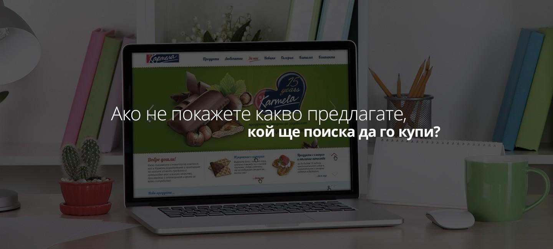 Продуктов уеб сайт
