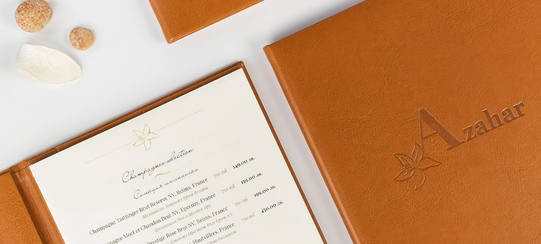 Кожени папки за ресторант Azahar