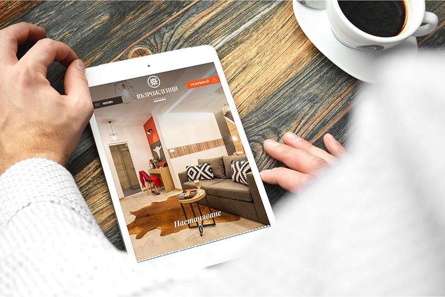 Уеб сайт на хотел Възрожденци