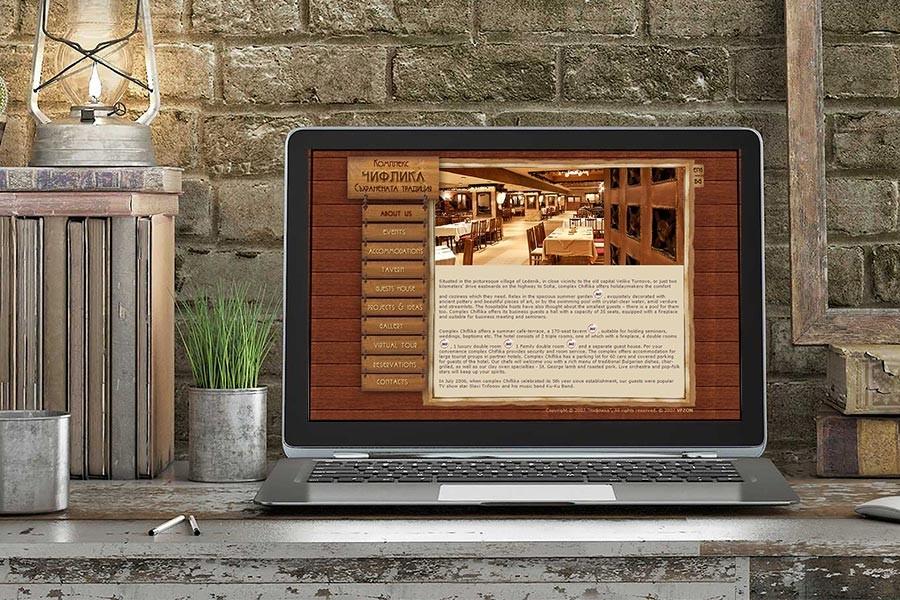 Уеб сайт на комплекс Чифлика