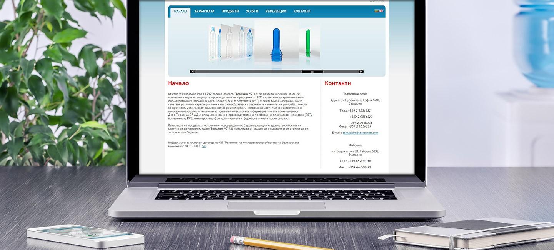 Уеб сайт на Терахим АД