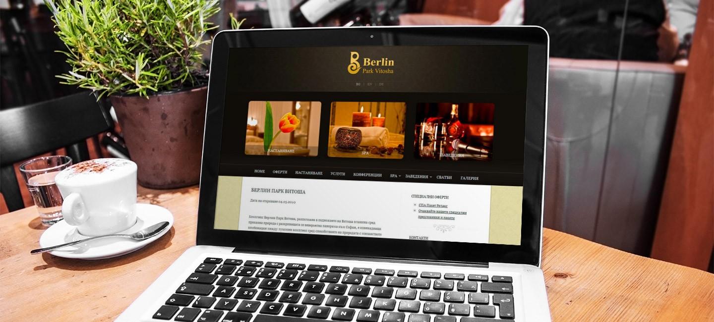 Уеб сайт на хотел Берлин Парк Витоша