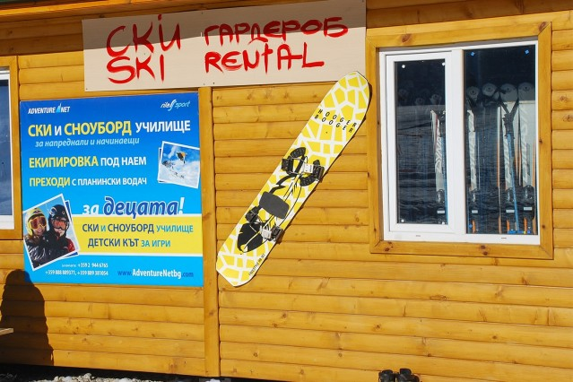 Винил-пано за ски и сноуборд училище Адвенчър нет