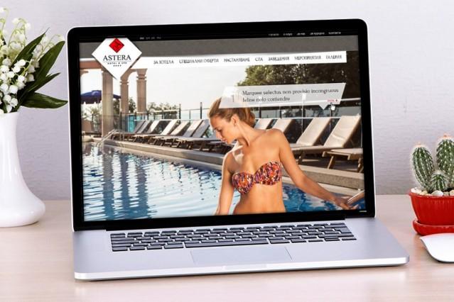 Уеб сайт на хотел Астера